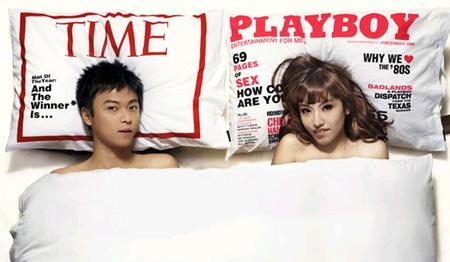 time-playboy[1]
