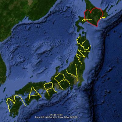 japan-love